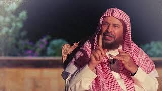 حوار الأرواح 3 د. عائض القرني و د.سعيد بن مسفر