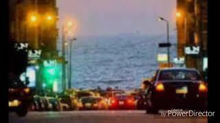شط اسكندرية .. موسيقى عمرو العشماوى