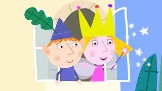 Le Petit Royaume de Ben et Holly | Reine Holly | Dessin animé