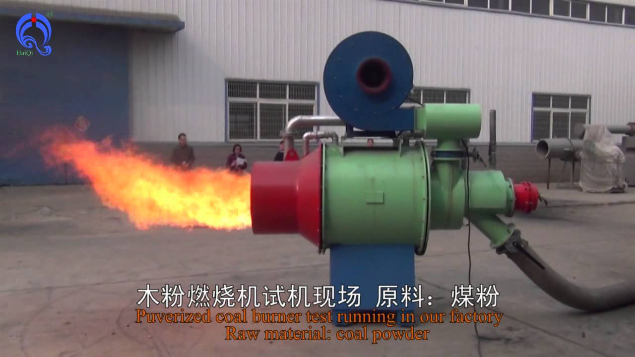 Pulverized Coal Fired Boiler ~ Pulverized coal burner dust powder