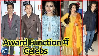 TOI Awards Function में पहुंचे Bollywood और Sports Celebs  Vidya Balan, Imtiaz Ali
