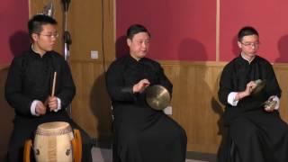 Beijing Opera Percussion Ensemble 5 (With Tang Gu)