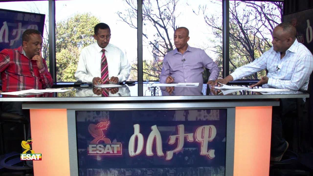 ESAT Eletawi Tue 30 Oct 2018