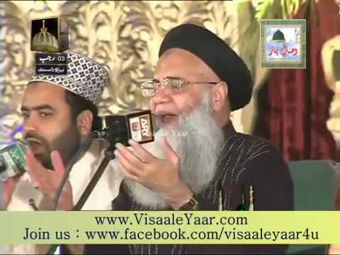 Rab Ka Pyara Aaya Hai Mehfil Eidgah Sharif Rawalpindi | Abdul Rauf Rufi 22-04-2015 | Mehfil E Naat