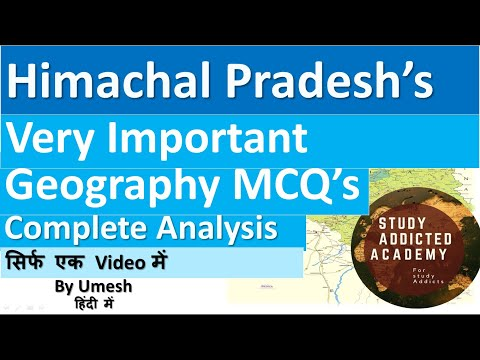 Himachal Gk MCQ's geography