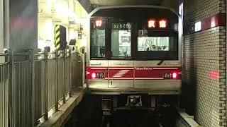 東京メトロ丸ノ内線 02系18F 茗荷谷〜池袋 全区間走行音