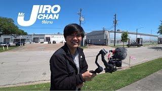 VLOG 50:เตรียมตัวลุยถ่ายรถซิ่งต่างเมือง