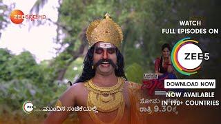 Paaru   Webisode   Zee Kannada Serial