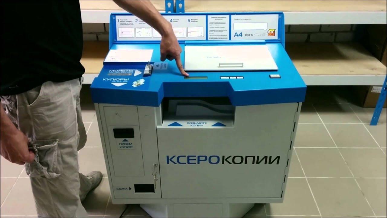 Специальная цена на лазерный принтер hp laserjet pro m104a ru при. Купить наличие еще мфу лазерное brother dcp-1512r, a4, 20стр/мин,