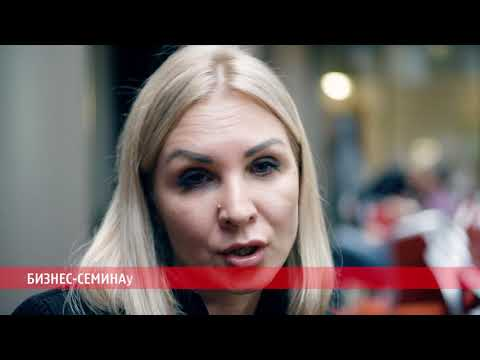 BitCoin Moscow Conference 2017
