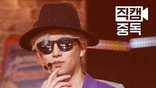 [Fancam] Heechul of Super Junior(????? ??) DEVIL(??) @M COUNTDOWN_150716 ???? ???