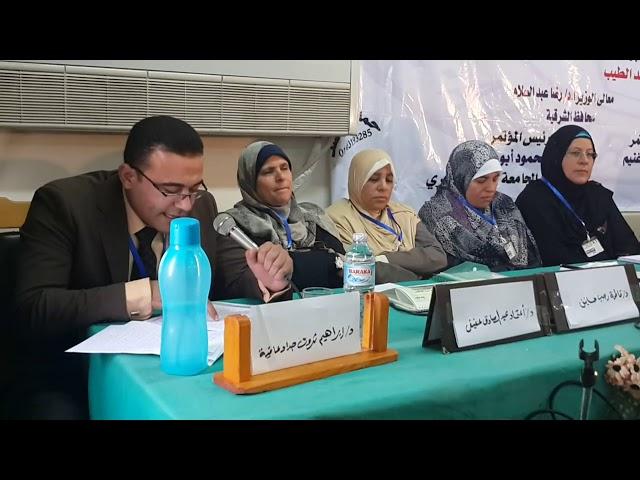 كلمة الدكتور إبراهيم عافية أثناء إلقاء ورقته البحثية في المؤتمر الدولي المستشرقون والدراسات القرآنية