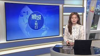 【冠状病毒19】本地新增533起病例 累计病例3万2876起