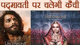 Padmavati: Sanjay Leela Bhansali to make major cuts in the film   FilmiBeat