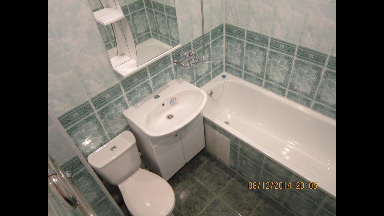 Пластиковые панели ПВХ для ванной, потолка, стен в Москве - YouTube
