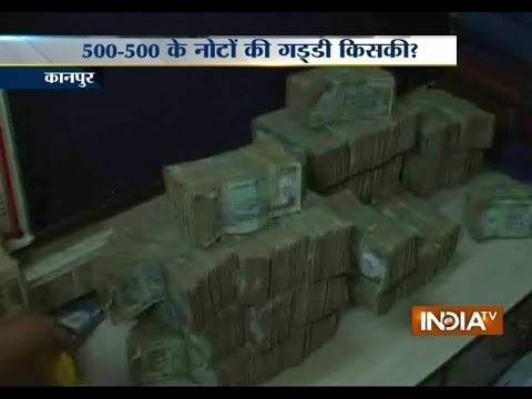 Police Seizes Huge Amount of Money From Hotel in Kanpur - India Tv