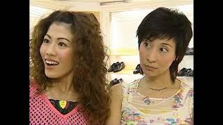 Gia đình vui vẻ Hiện đại 43/222 (tiếng Việt), DV chính: Tiết Gia Yến, Lâm Văn Long; TVB/2003