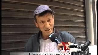 GAFOVI TV STAR 2012 - SKAPO LI E MESOTO?