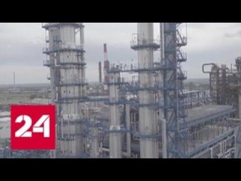 Омский НПЗ переходит на лучшие природоохранные технологии - Россия 24
