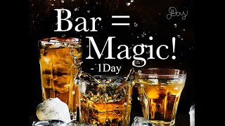 Bar = Magic! - 1Day (Official Lyric Video)