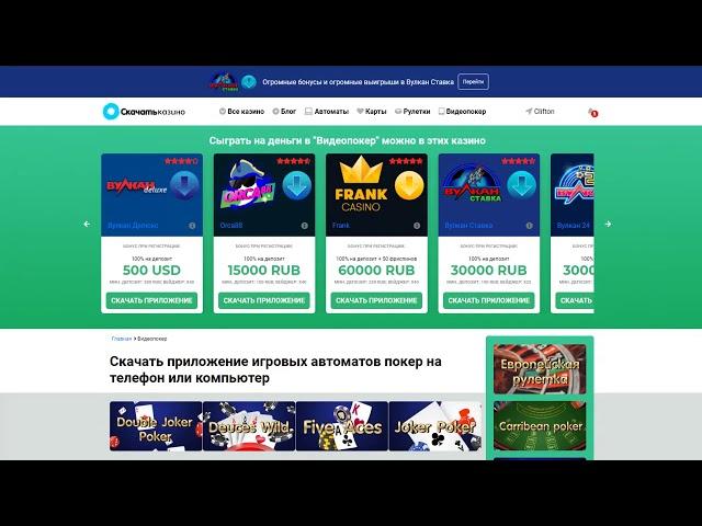Video oelCYNfG4GQ