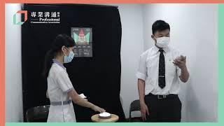 Publication Date: 2021-05-12 | Video Title: 【全港學生 1vs1 演辯之星挑戰賽(中學組)】天寶十四年爆