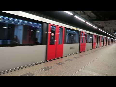 Amsterdam Metro Extravaganza 11 July 2017