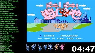 ドキ!ドキ!遊園地 クレイジーランド大作戦 (ニンテンド ファミリーコンピュータ) 音楽 / Doki! Doki! Yūenchi: Crazy Land Daisakusen (FC) Music
