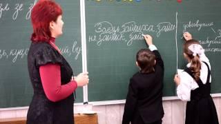 ЗА Відкритий урок укр мови частина 2