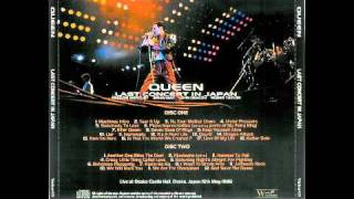 16. Is This The World We Created? (Queen-Live In Osaka: 5/15/1985)