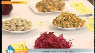 Школьное меню обновили в Иркутске