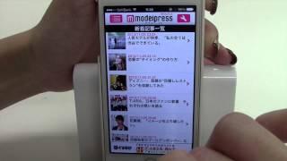モデルプレス- iPhoneアプリ