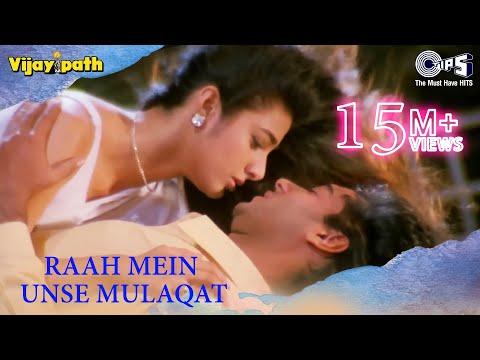 Raah Mein Unse - Vijaypath   Tabu & Ajay Devgn   Kumar Sanu & Alka Yagnik   Anu Malik