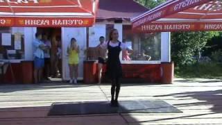 Hava Nagila dance step
