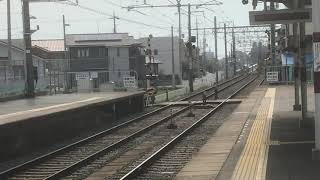 山陽5000系5010F直通特急姫路行き 中八木駅通過