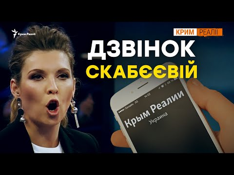 Навіщо українці їздять на пропагандистські шоу до Росії? | Крим.Реалії