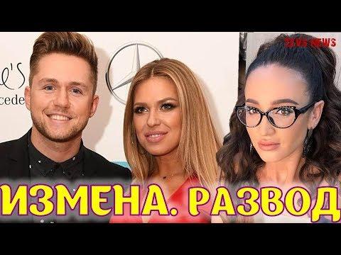 Ольга Бузова вмешалась в скандальный развод Риты Дакоты и Влада Соколовского