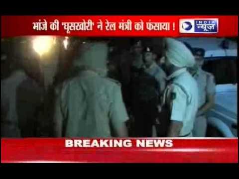 India News: Pawan Bansal's nephew caught in bribe case