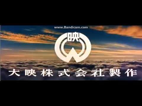 Dainichi Eihai and Daiei logos