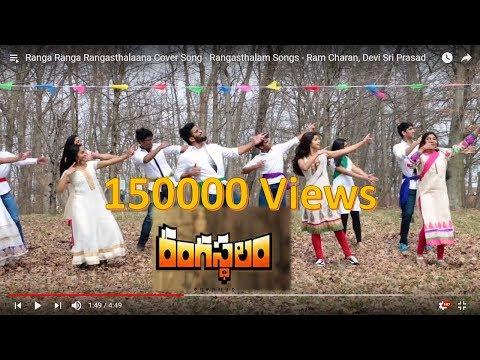 Ranga Ranga Rangasthalaana Cover Song - Rangasthalam Songs - Ram Charan, Devi Sri Prasad