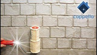 Валик Cappella под камень Брусчатка. Имитация камня для стен, пола и садовых дорожек