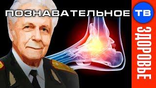 видео Как лечить воспаление суставов? Выполнение мудры, визуализация цвета. Лечение воспаления суставов йогой. Правильное дыхание во время упражнений.