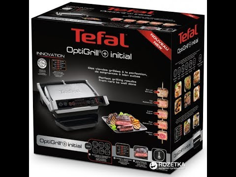 Гриль TEFAL OptiGrill+ Initial GC706