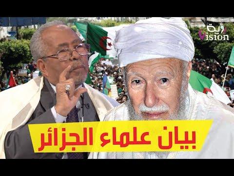 شاهد ما قاله قسوم حول بيان علماء الجزائر عن الحراك والرئاسيات
