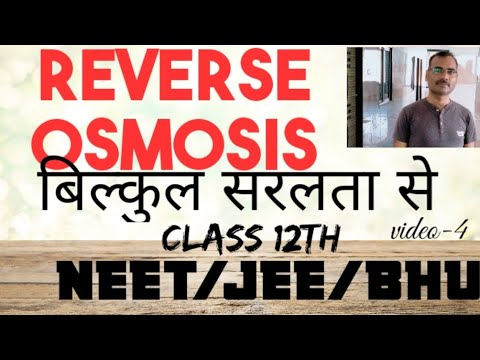 #reverse-osmosis-and-purification-of-seawater,-isotonic-hypotonic-and-hypertonic-solution#video-4