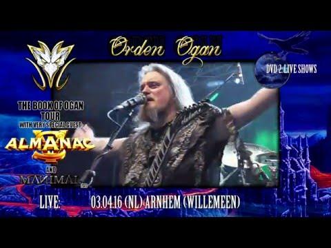 ORDEN OGAN - The Book Of Ogan (2016) /  Trailer #2 (DVD 2) AFM Records