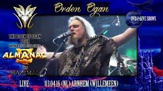 ORDEN OGAN The Book Of Ogan 2016 Trailer 2 DVD 2 AFM Records