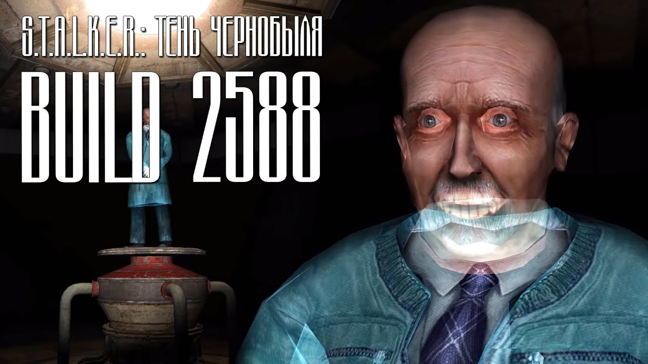 [3/3] Обзор БИЛДА 2588 S.T.A.L.K.E.R.: Тень Чернобыля
