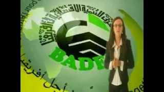 BADEA 40ème Anniversaire - Ensemble pour l'Afrique