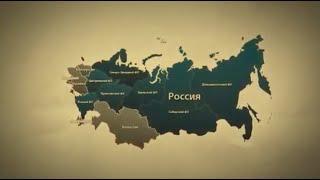 Почему Россия сильнее, чем Америка и Европа